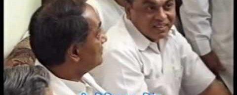 Jain's Cow Urine Therapy
