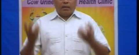 Jain's cow urine therapy part-5